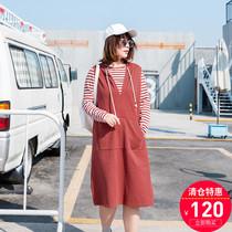 【清仓120元】大码秋装女条纹T恤连帽背心连衣裙两件套装M1814974