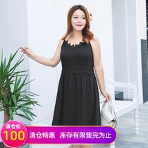 【清仓100元】加大码女装夏装 蕾丝拼接雪纺吊带裙连衣裙M1822074