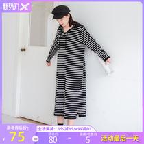 【清仓80元】大码女装2020新款春装宽松条纹毛衣连衣裙1909261