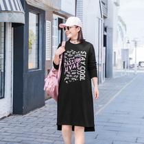 MsShe加大码女装2019新款秋装 印花圆领针织T恤裙1808006