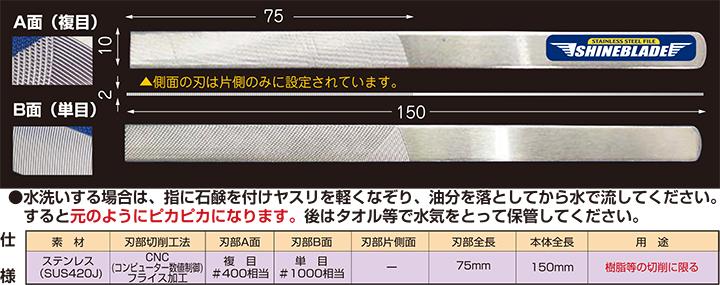日本 PLATZ �人��� ALEC 树脂切削专用双面锉刀 AL-K44