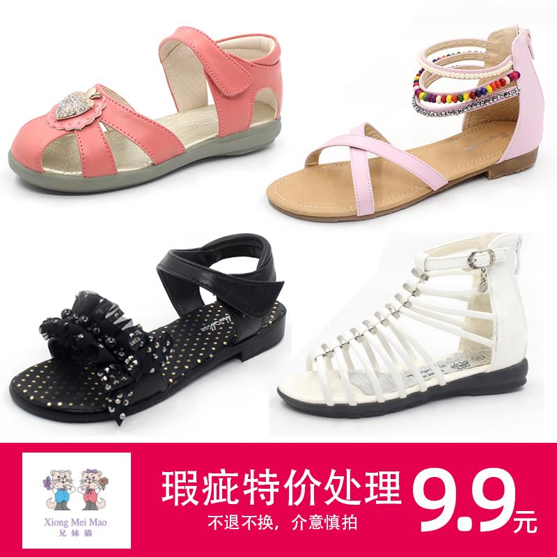 【不退不换】兄妹猫童鞋夏季女童凉鞋公主鞋小女孩表演鞋断码特价