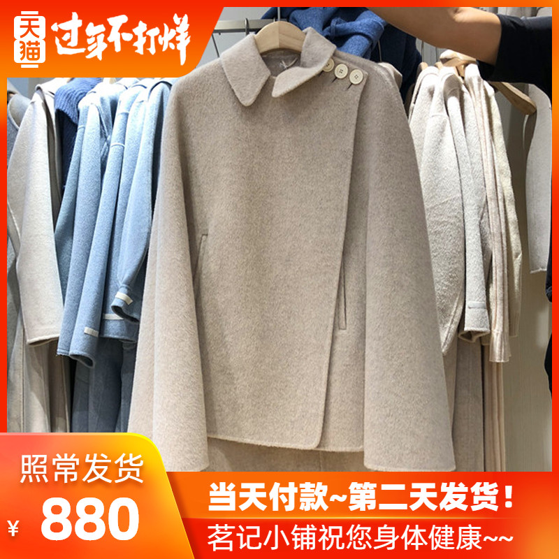 Guangzhou ShiSanHang, uss2019coline Cape, shawl, woolen coat, small man, college style cashmere coat