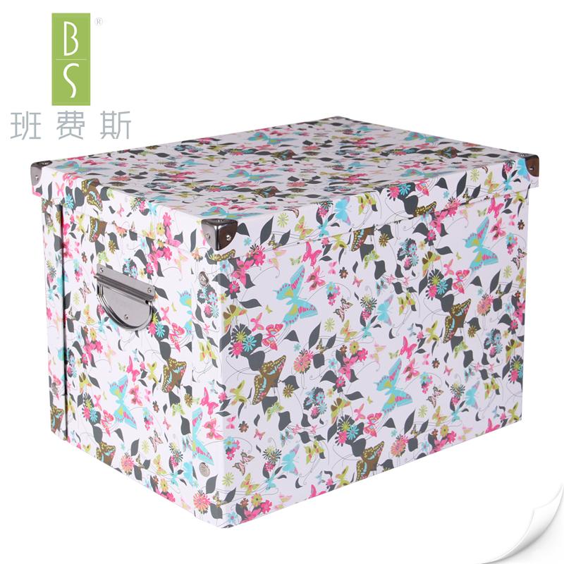 纸质可折叠收纳盒碎花蝴蝶礼物盒整理玩具文件书籍杂物有盖纸箱子