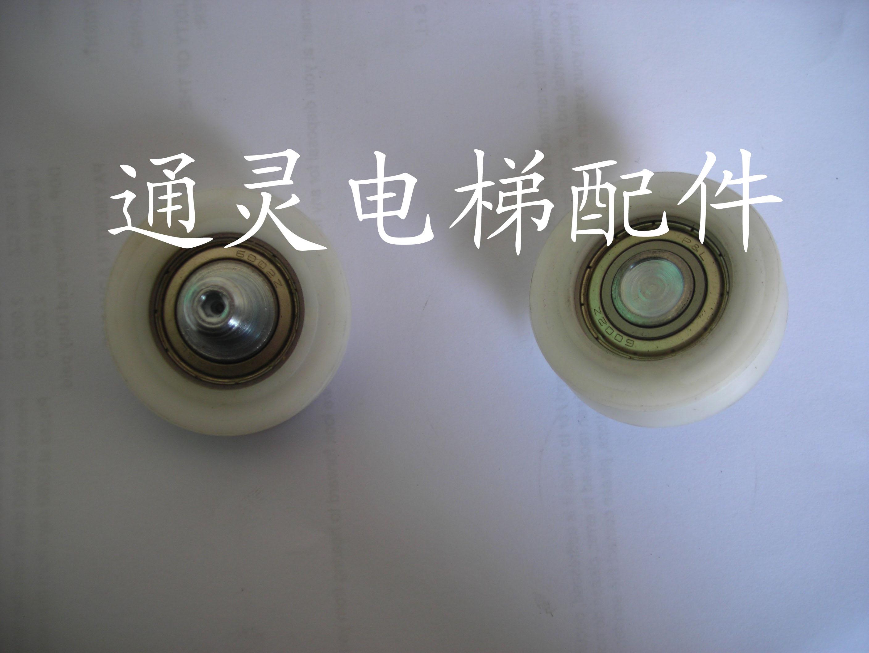 エレベータ部品福馬特仏馬特門掛輪同心輪の偏心輪径48