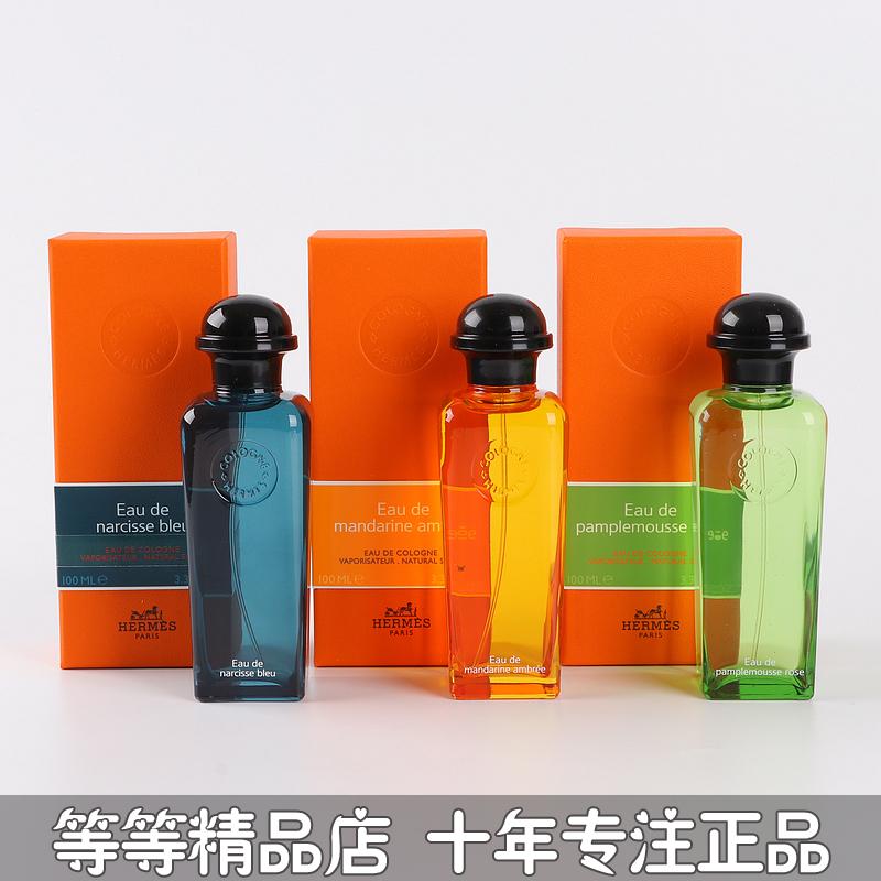 正品Hermes爱马仕橘绿之泉葡萄柚蓝色水仙花中性香水7.5 50 100ML