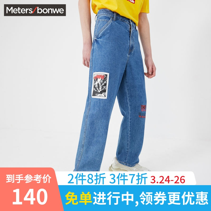 Mets bonway Marvel co branded overalls mens 2020 new spring and autumn cartoon sticker loose mens jeans