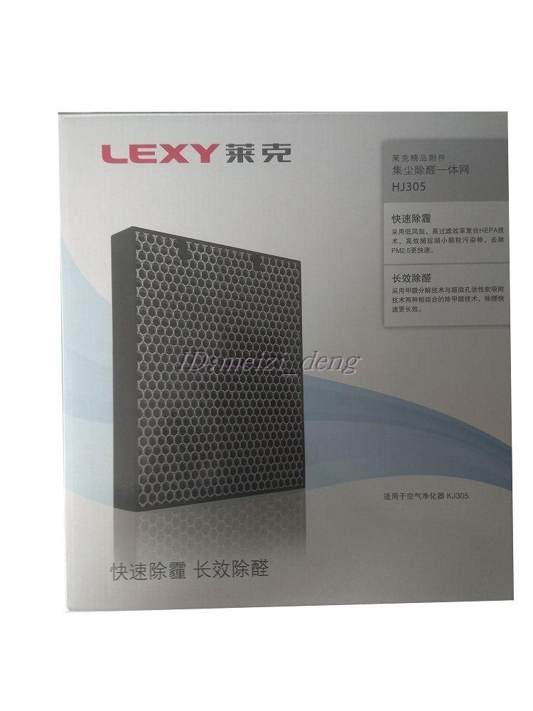 莱克空气净化器kj305集尘除醛一体网,快速除霾,长效除醛