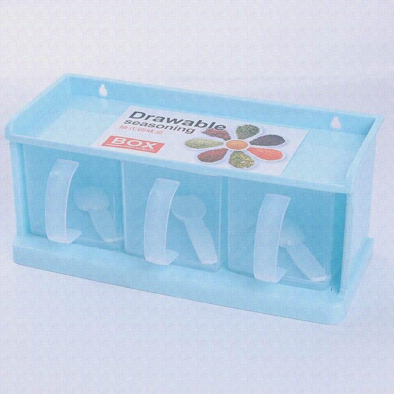 新调料家用套厨房抽屉式塑料调味盒9.50元包邮