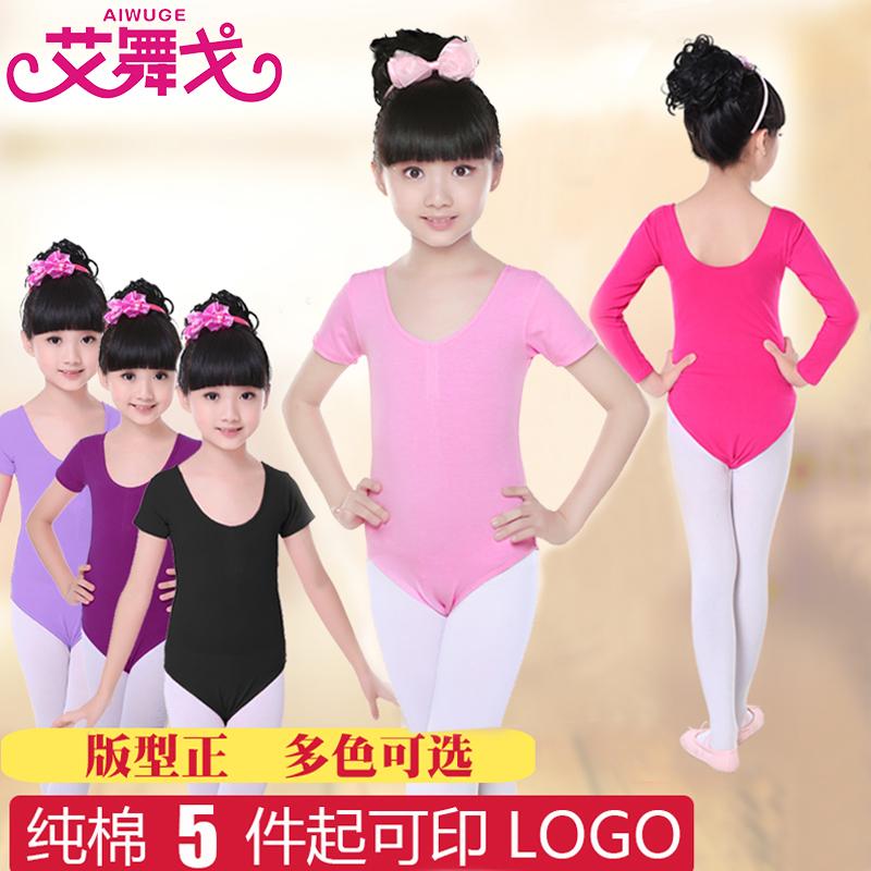 儿童舞蹈服夏季小女孩跳舞服短袖连体服女童考级练功服中国舞服装