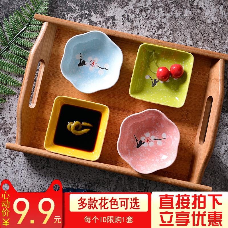 4 штук ручная роспись керамика вкусное блюдо домой наклонение материал блюдо небольшой есть блюдо маленький ребенок блюдо блюдо соус масло вкус блюдо японский посуда