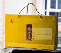 克精装礼盒450黄金条2013君山银针紧压黄茶十大名茶湖南特产