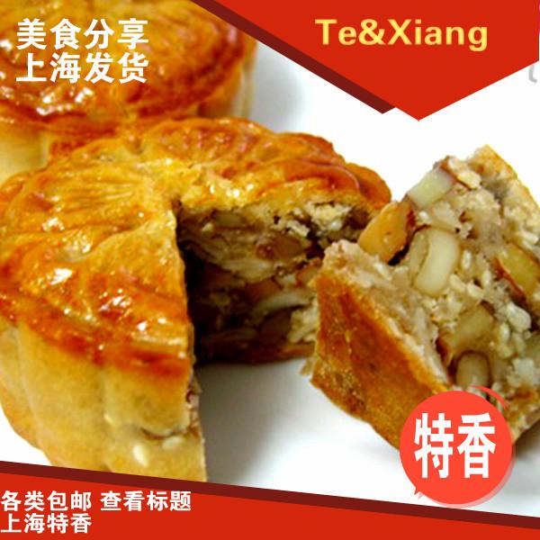 杏花楼五仁月饼 散装多口味老式手工东北传统豆沙五仁5个包邮