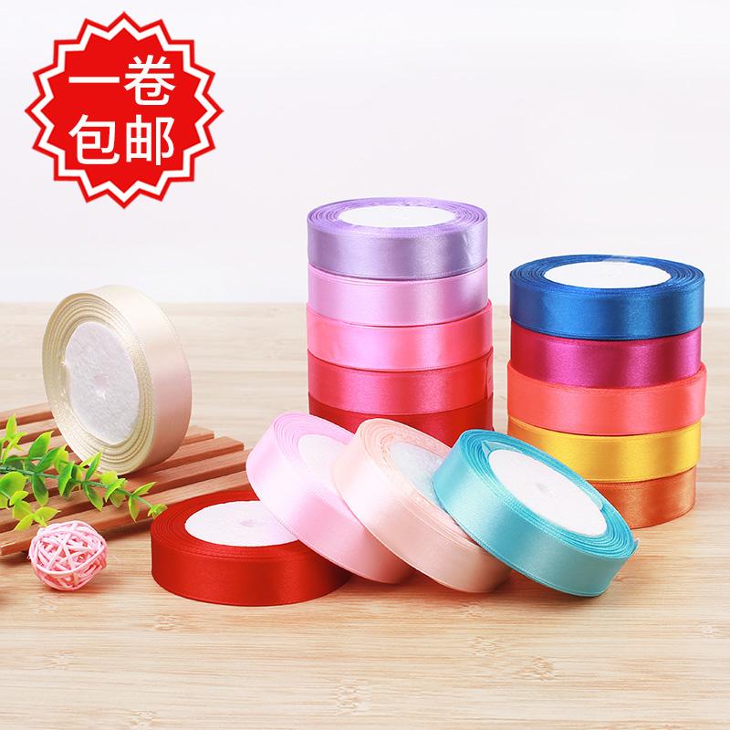 2cm лента сделанный на заказ лента лента хлопок материал ленты DIY декоративный цвета ленты выйти замуж праздновать подарочная упаковка торт магазин использование