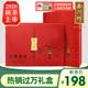 2020新茶上市西湖牌明前特级精选西湖龙井茶叶绿茶礼盒装春茶礼袋