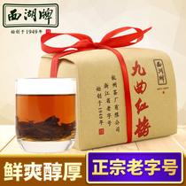 袋泡茶三角袋茶包桂花九曲红梅原叶主义对白茶舍袋泡系列
