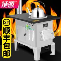 冬季加厚烤火炉柴火炉农村新款柴煤两用炉转盘节能炉回风炉取暖炉