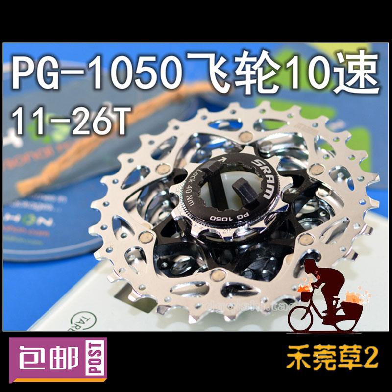 PG1050 11-28T 11-26T 10 скорость маховик 1070 11-23T PG1030 11-32T