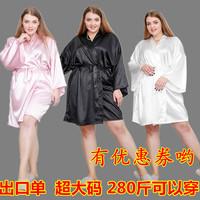 查看欧美特大码280斤长袖睡袍仿真丝绸女特超大250斤黑色冰丝和服浴袍价格