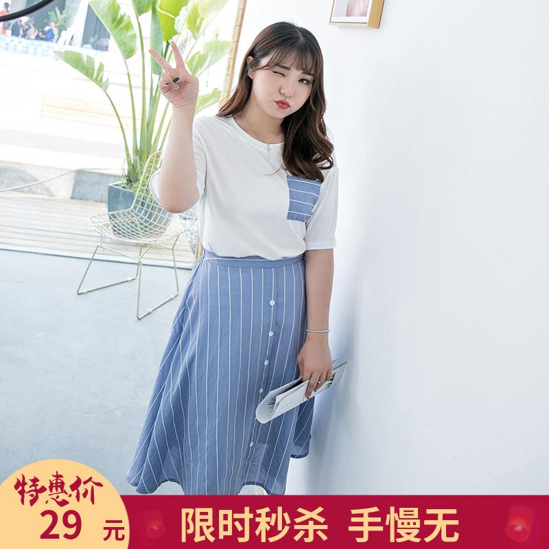幸福�子大码女装200斤胖mm夏季新品短袖T+条纹半身裙两件套66400