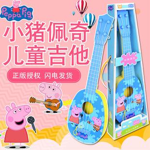 正版小猪玩具尤克里里儿童小吉他可弹奏初学者男女孩抖音同款