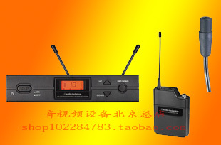 Beijing store Technica ATW2110 subminiature lavalier wireless microphone licensed authentic performances