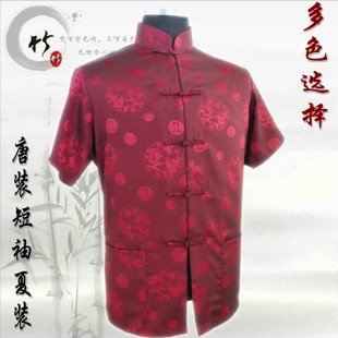 45 festive costume shirt Men s short sleeve costume male short sleeved summer leisure and business traditional culture