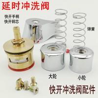 Ручные клапаны для промывочного клапана Дефектный клапан для промывки мочи Быстроразъемный керамический сердечник Маховик ручка пружина