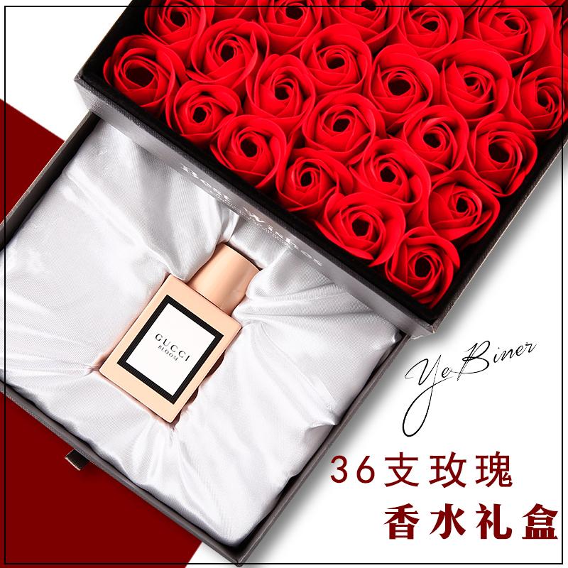 新品 gucci/古驰 bloom女士香水花木混合 edp浓香 30ml