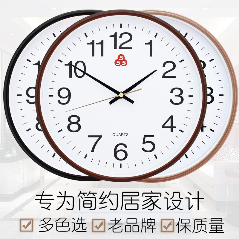 Часы на стену Артикул 12344517745