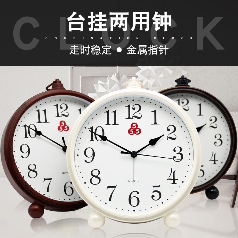 Настольные часы Артикул 563565352156