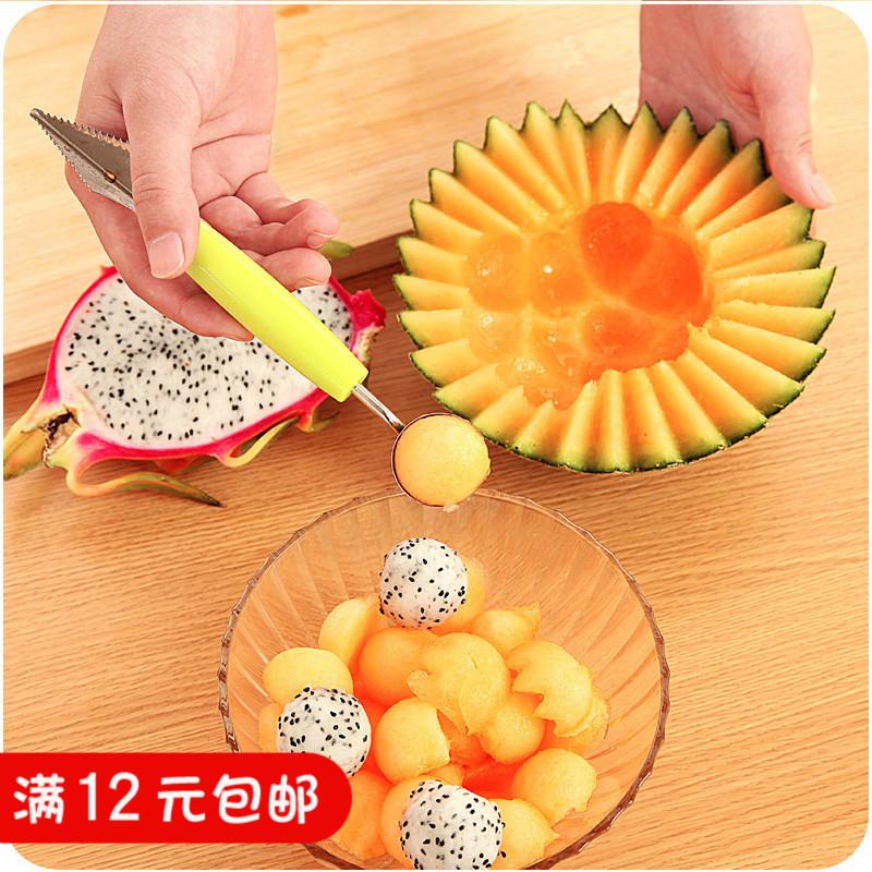 不�P�水果挖球器西瓜挖球勺雕花刀切果器拼�P冰淇淋工具西瓜勺