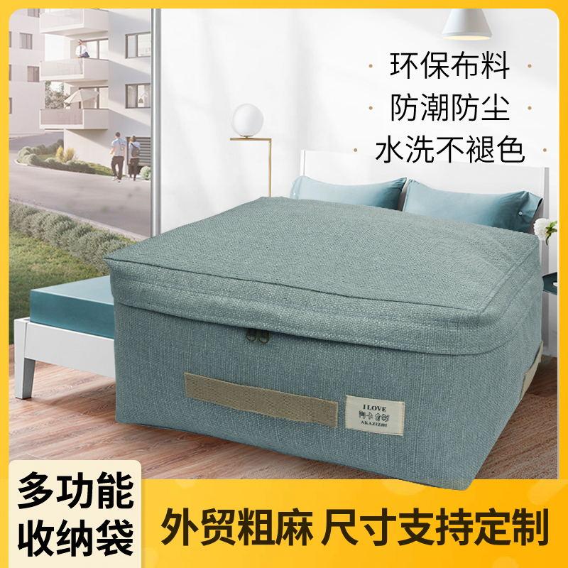 Мешки для одеяла / Сумки для одеяла Артикул 590264585002