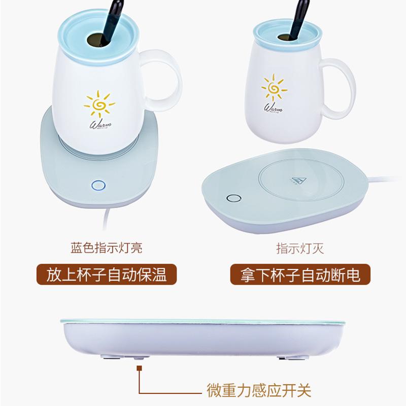 55度水杯智能恒�乇�情�H保�乇�520�B生��崤�暖器杯�|牛奶加�岬�