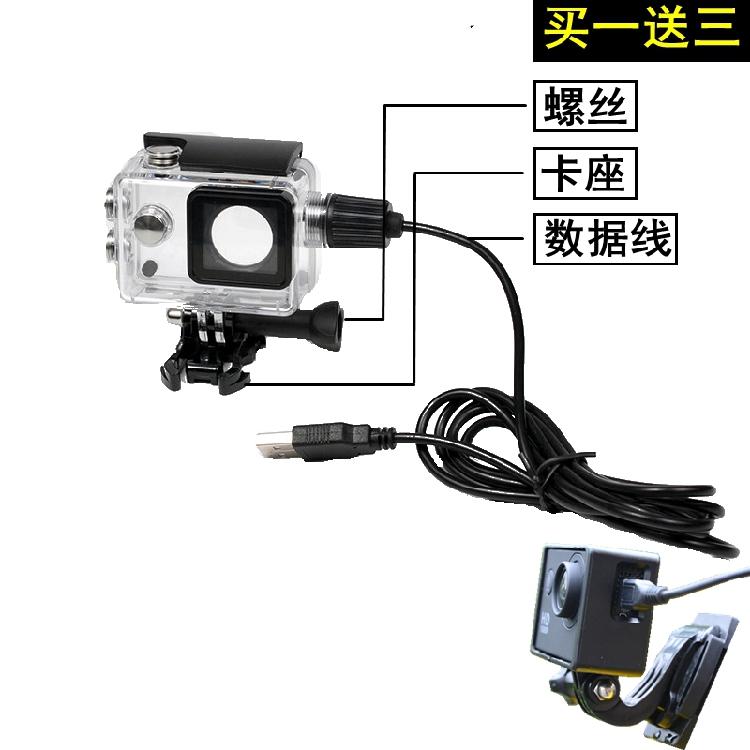 Спортивная камера водонепроницаемый Чехол для зарядки Регистратор USB-боковая сторона для заполнения боксерская горная собака sj4000 / 7/9000