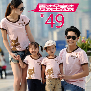 Family fitted summer 2013 models Family fitted summer full decoration mother and daughter mother and three round neck short sleeved t shirt lovers