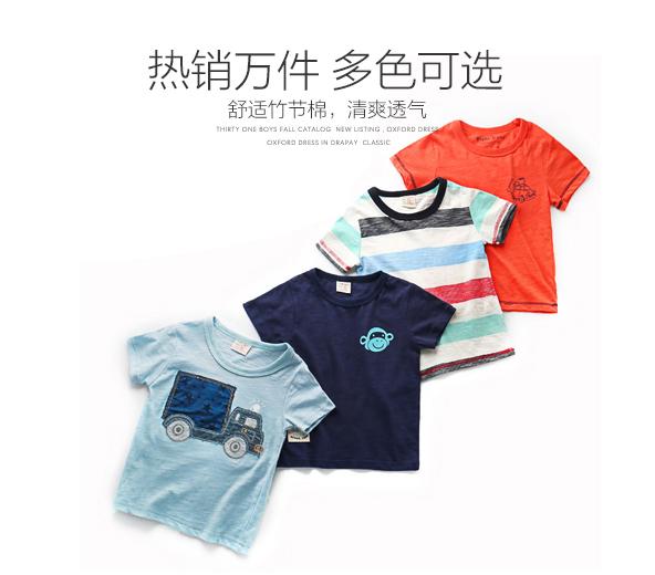 男童短袖T恤2018夏季新款小童夏装童装儿童宝宝半袖1岁3潮2上衣