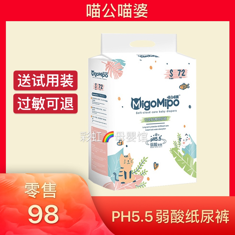 Babys skin friendly babys dry and ultra-thin diaper diaper diaper diaper