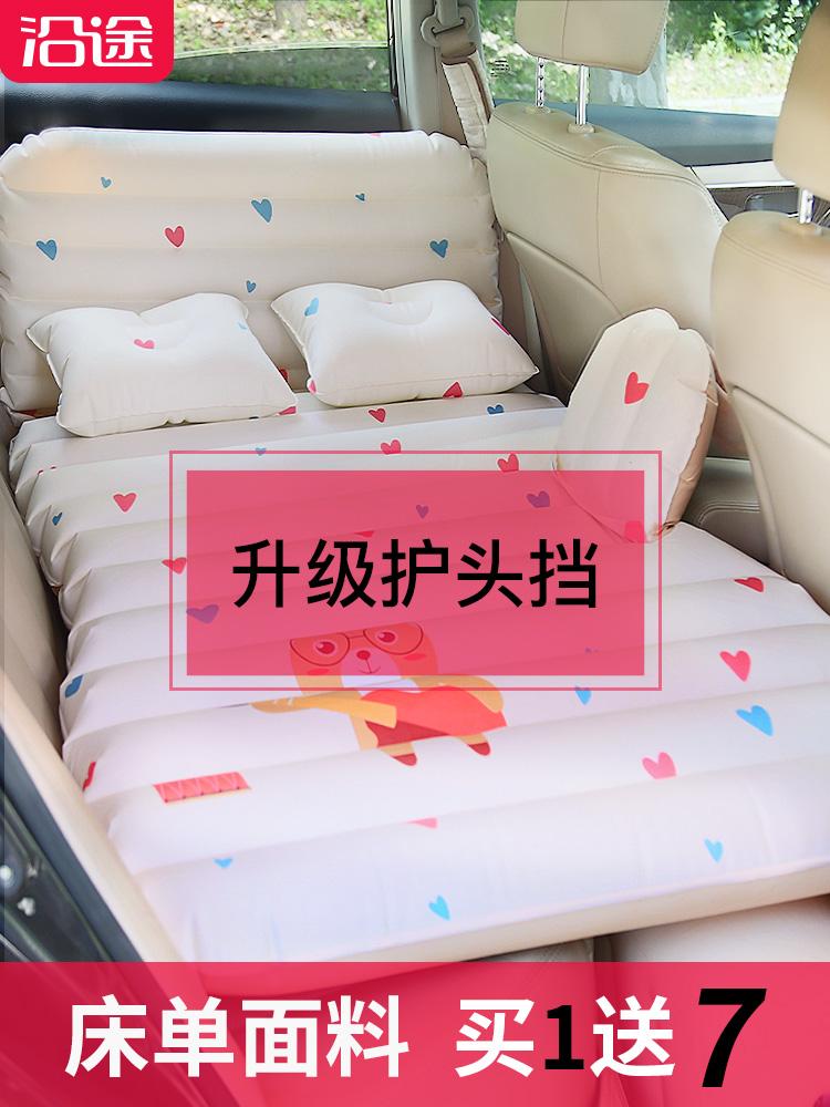车载充气床汽车用品床垫后排旅行床轿车内上后座SUV睡觉垫气垫床限6000张券