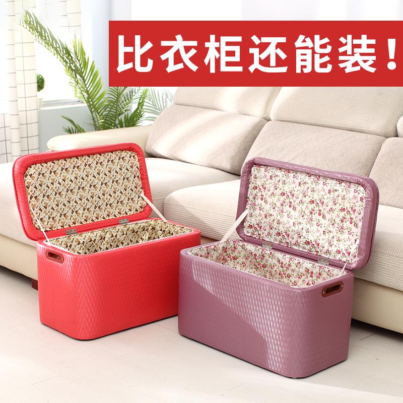 实木长方形沙发换鞋凳床尾储物箱