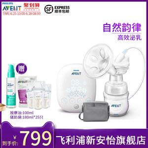 飞利浦新安怡电动吸奶器手动低音自动挤奶器吸力大正品包邮SCF301