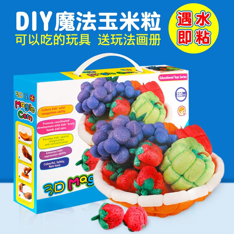 玉米粒玩具儿童玩具手工益智玉米粒魔法DIY玉米幼儿园 生日礼物