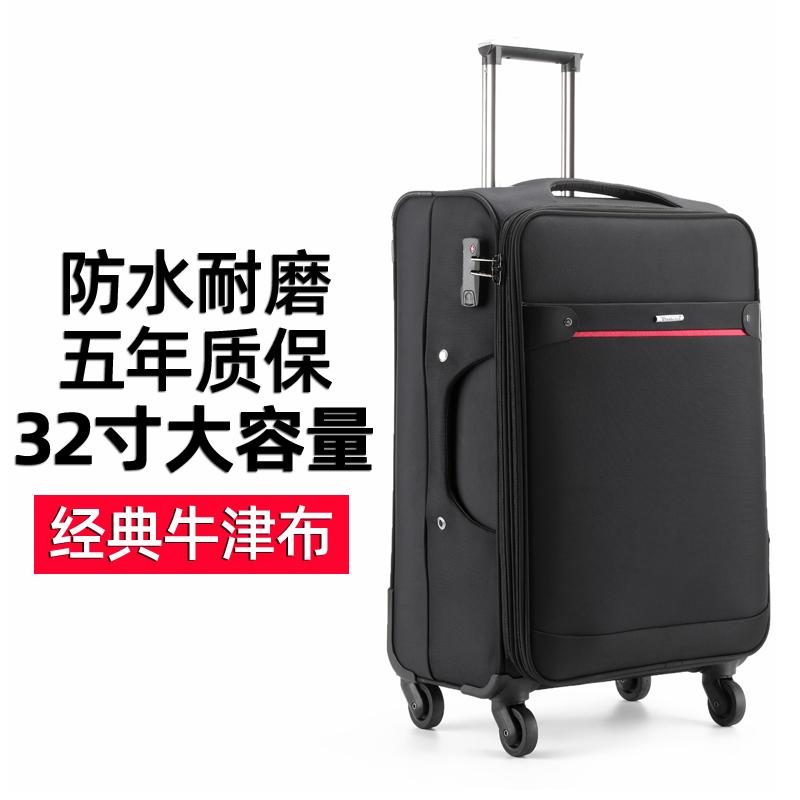 牛津布拉杆箱男女万向轮20寸24旅行箱子密码行李箱帆布箱大容量32图片