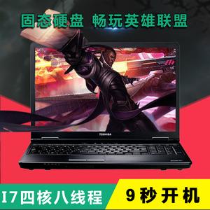 领20元券购买东芝酷睿i7四核i5高配游戏英特尔