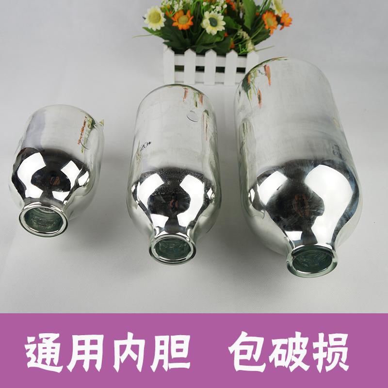 佳燕原裝保溫壺膽 通用熱水瓶膽高真空玻璃內膽 水壺膽 開水瓶膽