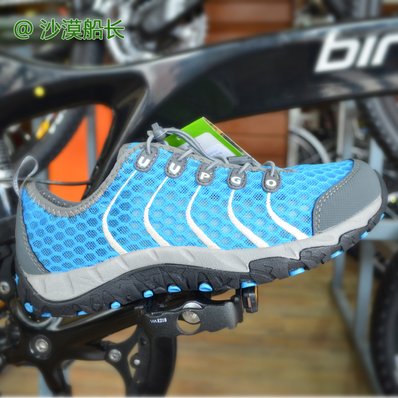 Road cycling shoes, leisure riding shoes, mens mountain bike shoes, womens non lock sports riding shoes, non lock, anti slip and breathable