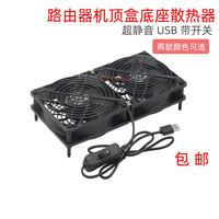查看大尺寸5V安静USB路由器机顶盒笔记本底座散热风扇 长24CM 宽12cm价格