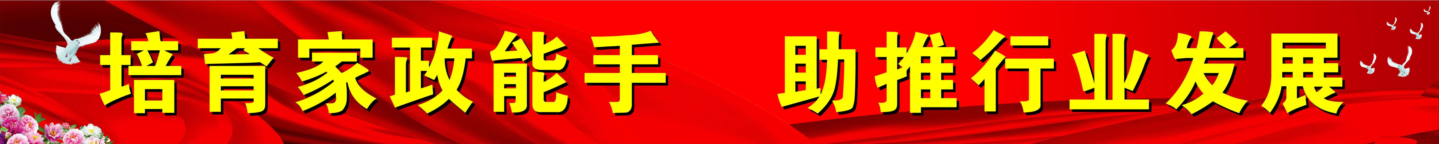 601基础建材海报展板素材433学校文化标语(3)
