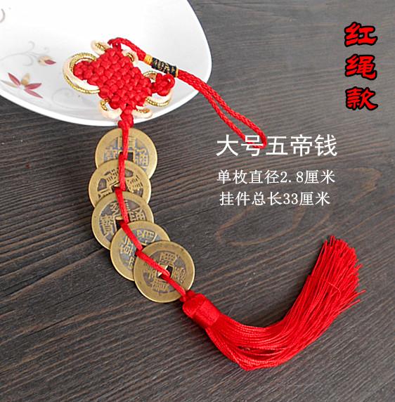 Открытие счастливый пять императоров монеты кулон городской дом из злой дух зло счастливый фэн-шуй статьи диаметр 2.8 см