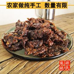 衢州特产龙游豆豉北乡豆丝纯手工农家南瓜干辣条辣味小吃休闲零食